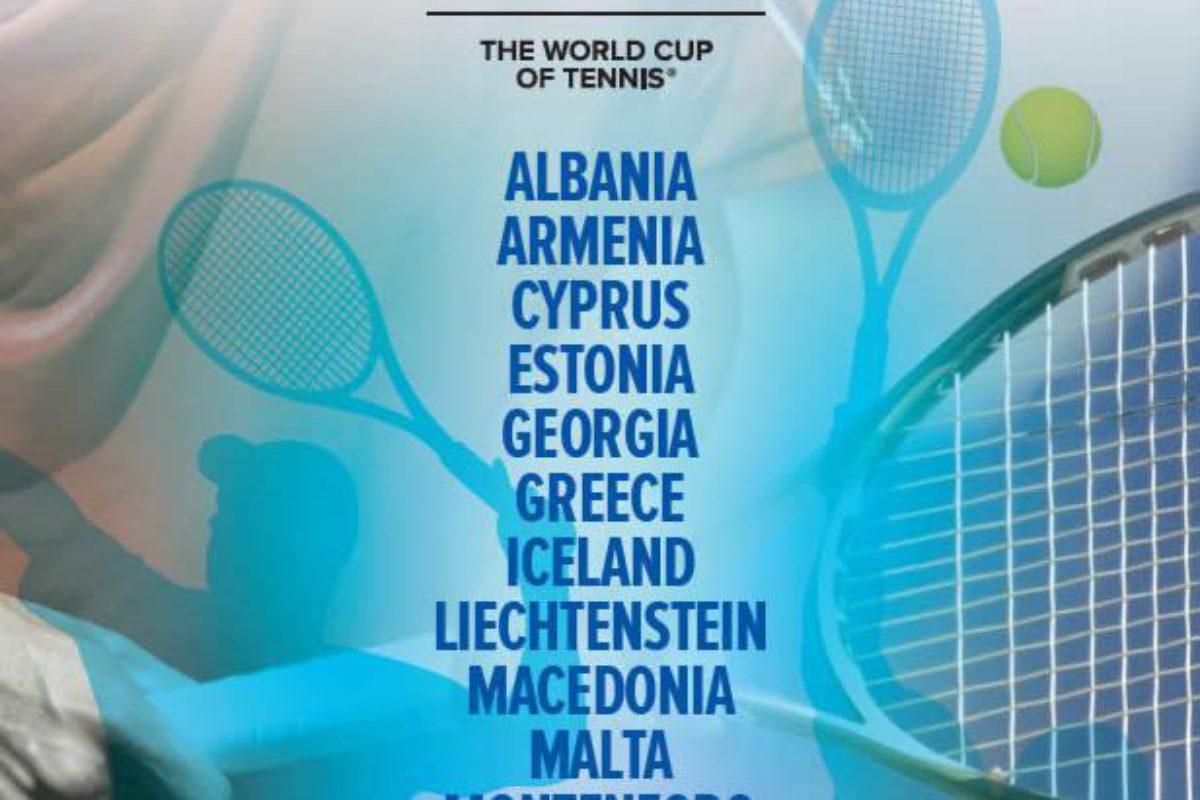 Η Εθνική Ομάδα τένις στο DAVIS CUP  (15/7 – 18/7  San Marino)