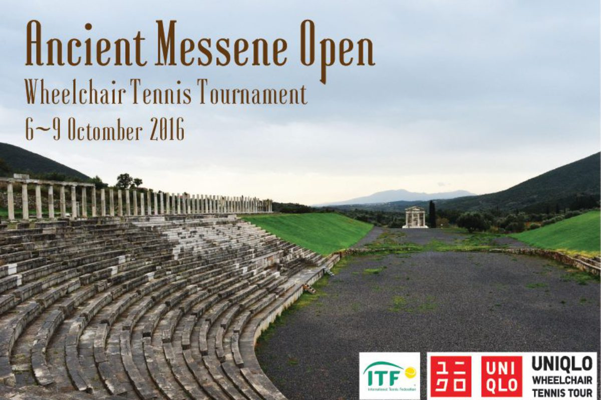 "<span class=""hot"">Νέο <i class=""fa fa-bolt""></i></span> Ancient Messene Open – Διεθνές Τουρνουά Τένις Με Αμαξίδιο ."