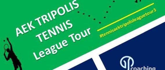 AEK TRIPOLIS TENNIS LEAGUE TOUR 3 – ΠΡΟΚΗΡΥΞΗ