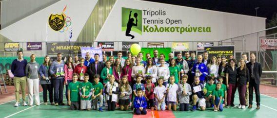 Οι νικητές του «Κολοκοτρώνεια Tripolis Tennis Open»