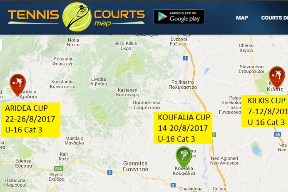Κιλκίς-Κουφάλια-Αριδαία. Τα U16 της Tennis Europe