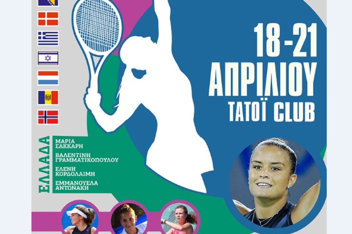 Fed Cup – 18 έως 21 Απριλίου 2018. TATOΪ Club
