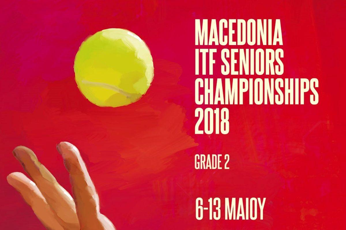 Macedonia ITF Seniors Championships 2018