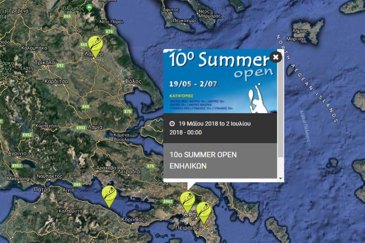 Τα Ελληνικά tennis events σε ένα χάρτη