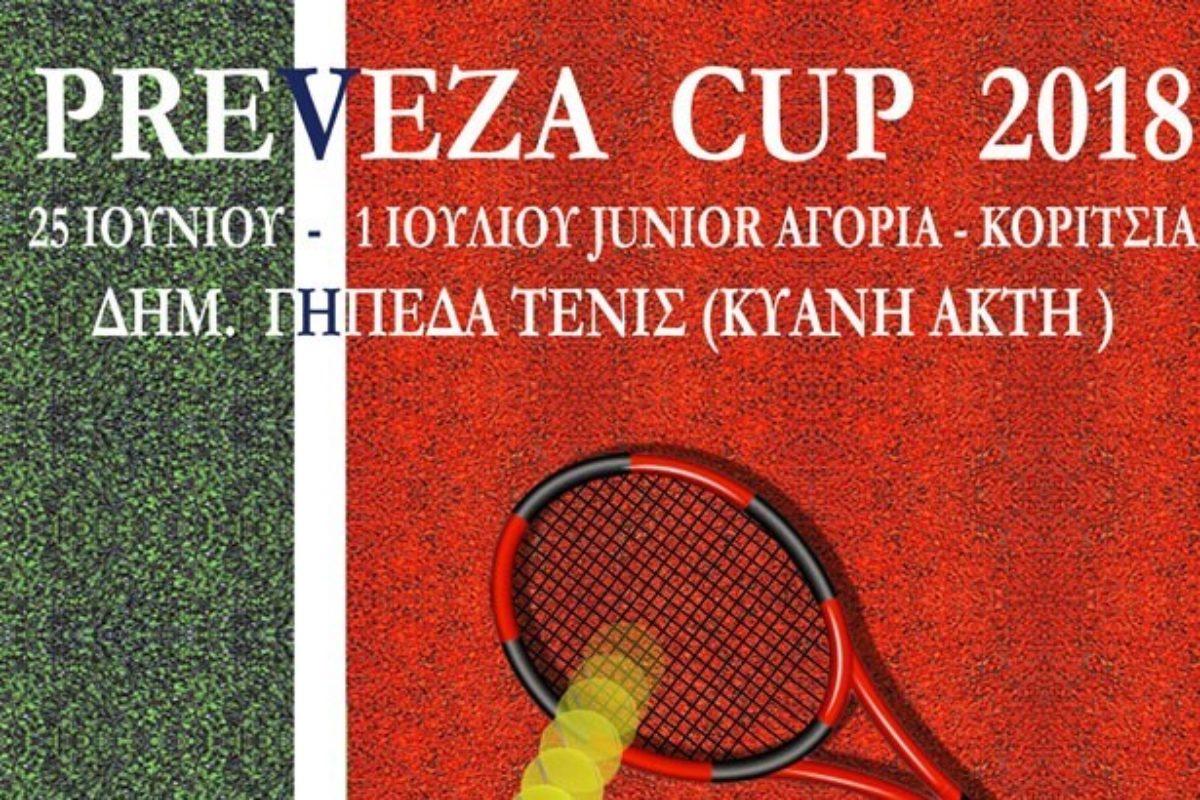 Pzeveza Cup 2018. Ημιτελικοί – Τελικοί