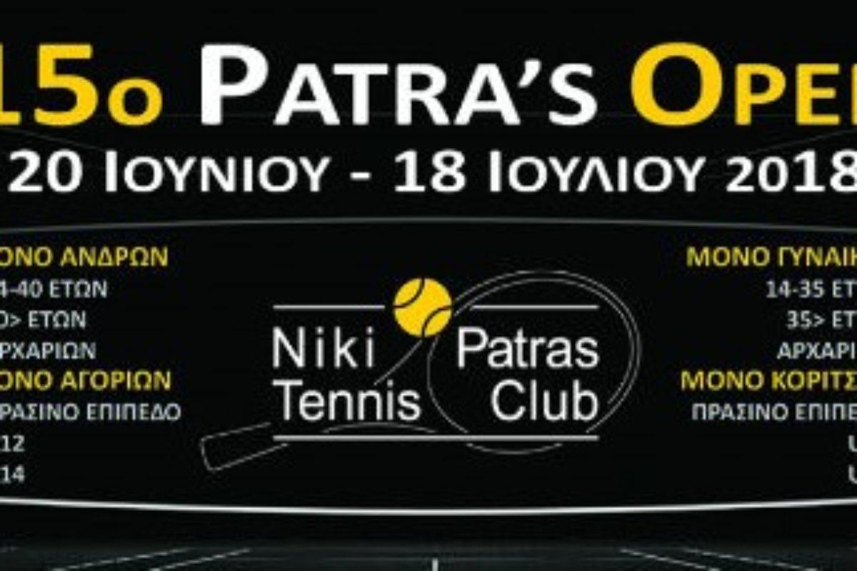 15ο Patra's Open