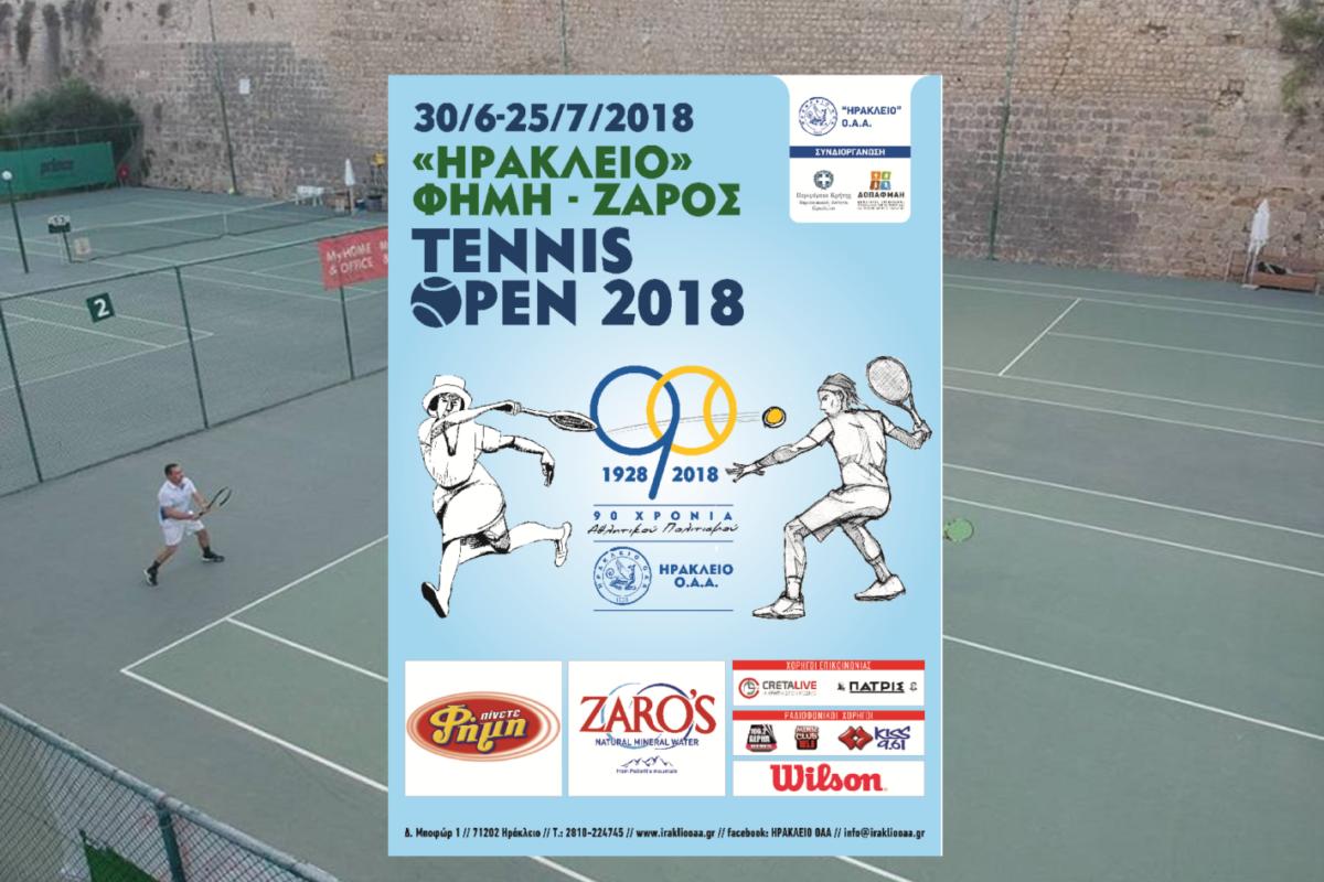 """""""Ηρακλειο"""" Φήμη – Ζάρος Tennis Open 2018"""