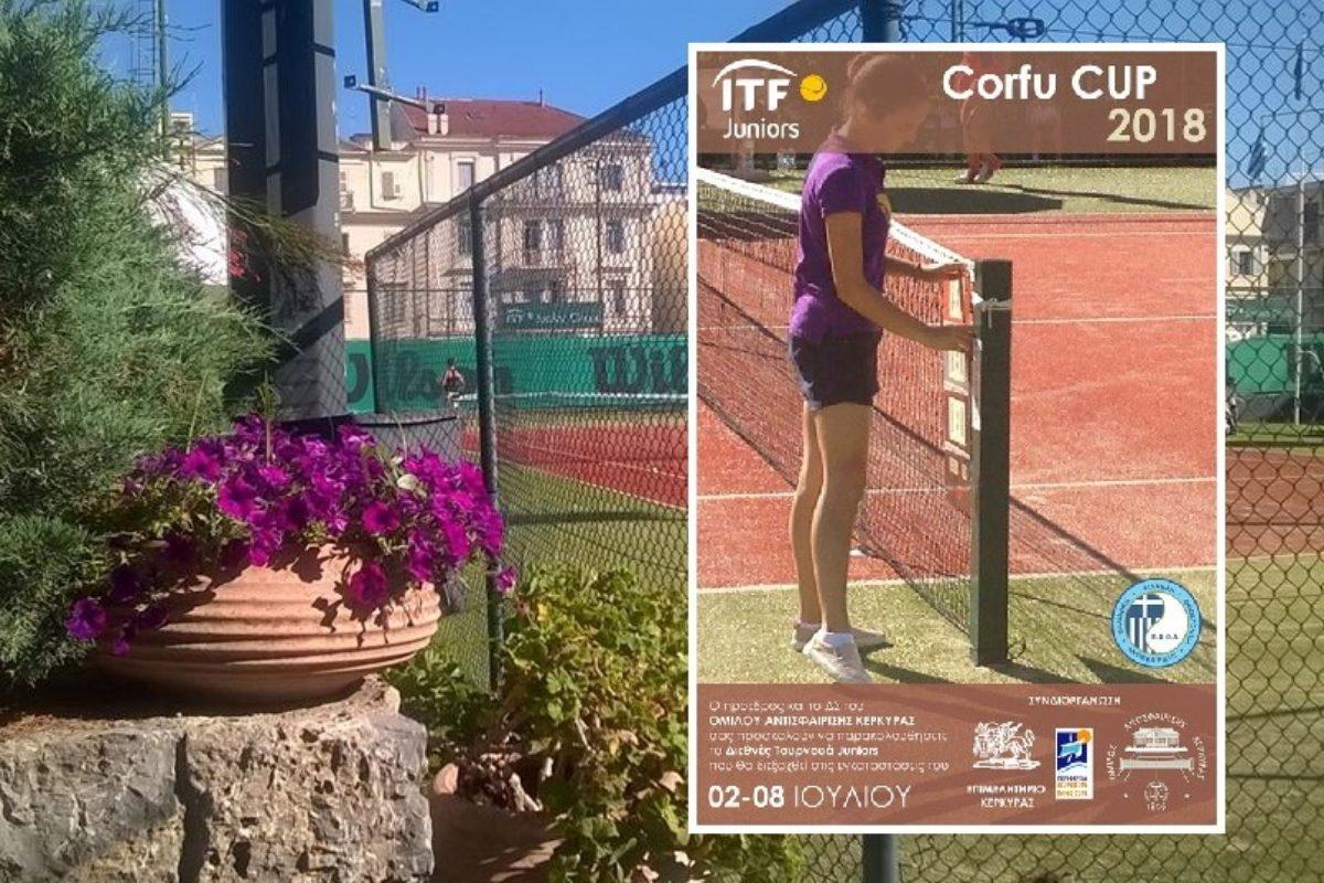 Corfu Cup 2018 – Ημιτελικοί