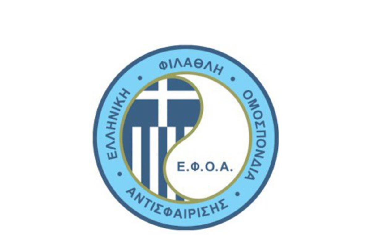 ΠΡΟΚΗΡΥΞΕΙΣ  Πανελλήνιου Πρωταθλήματος Juniors 2019