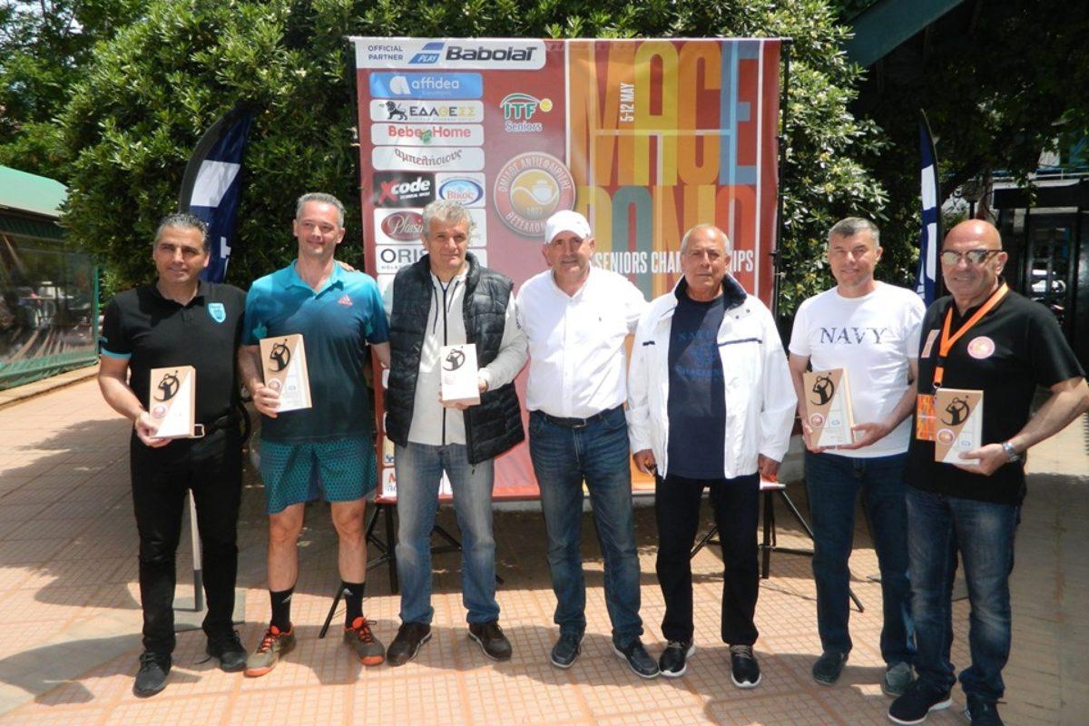 Macedonia ITF Seniors Championships 2019