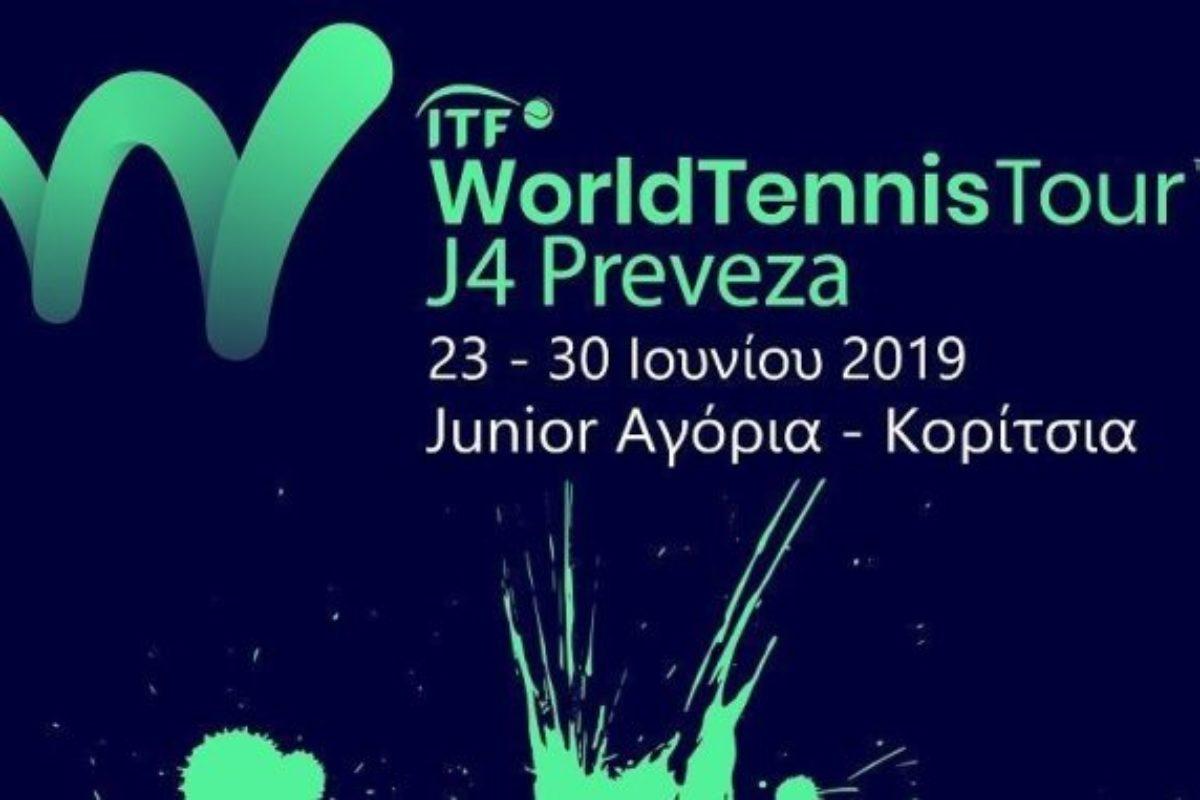 Προημιτελικά Preveza Cup 2019