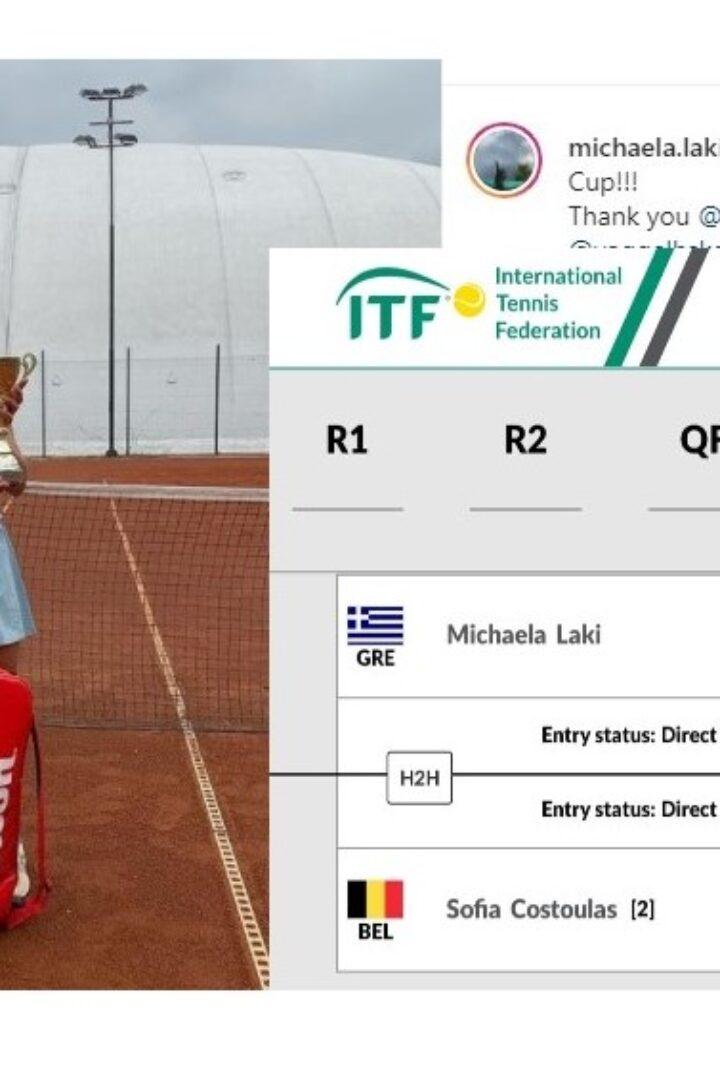 Η Μιχαέλα Πρωταθλήτρια στο G1 Plovdiv Cup