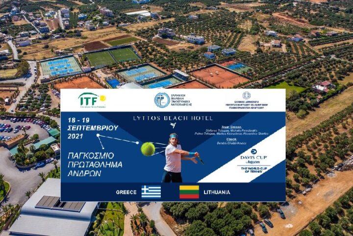 Davis Cup. Δεν προκρίθηκε στα play off του World Group I η Εθνική